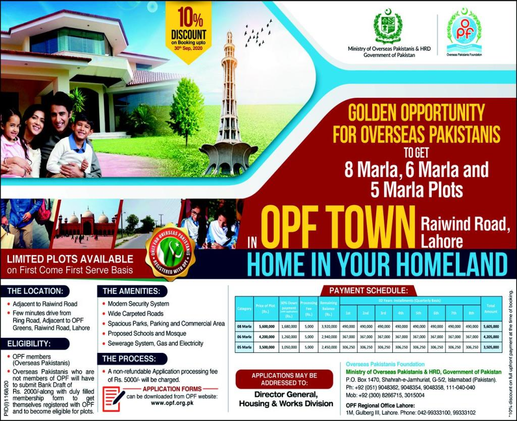 OPF Housing Scheme Phase-I Lahore Application Form