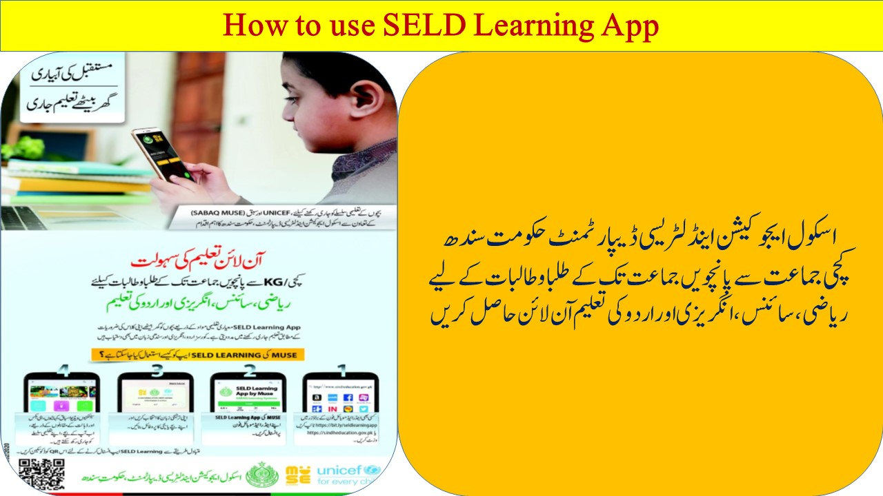 Sindh Education and Literacy Department Learning App