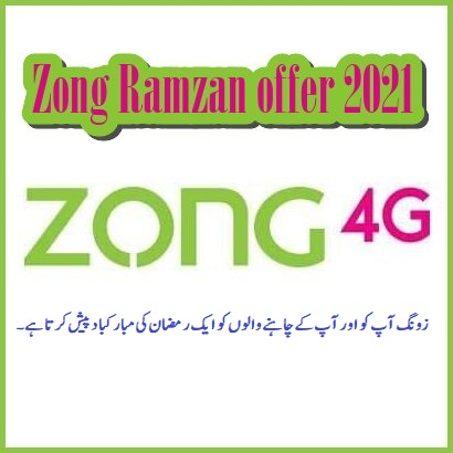 Zong Ramzan offer 2021 with Free MBs, Minutes and SMS