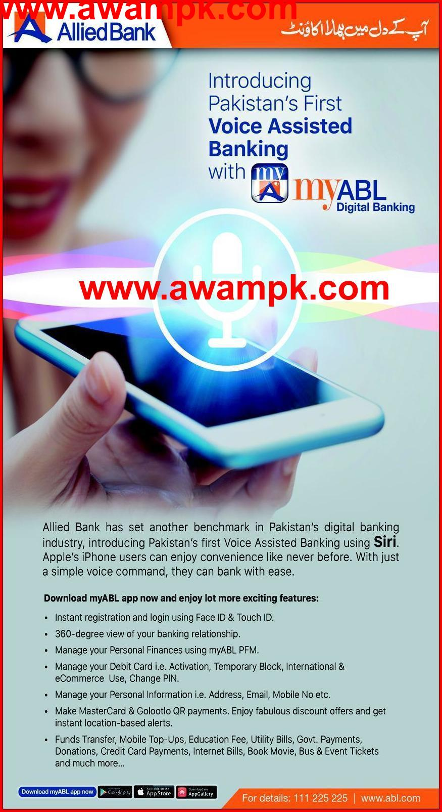 Allied Bank Voice Assisted Banking Service in Pakistan