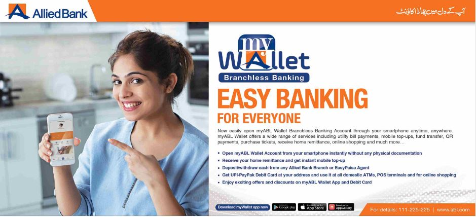 Allied bank wallet easy banking