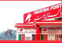 Digital Franchises Post office Online Apply