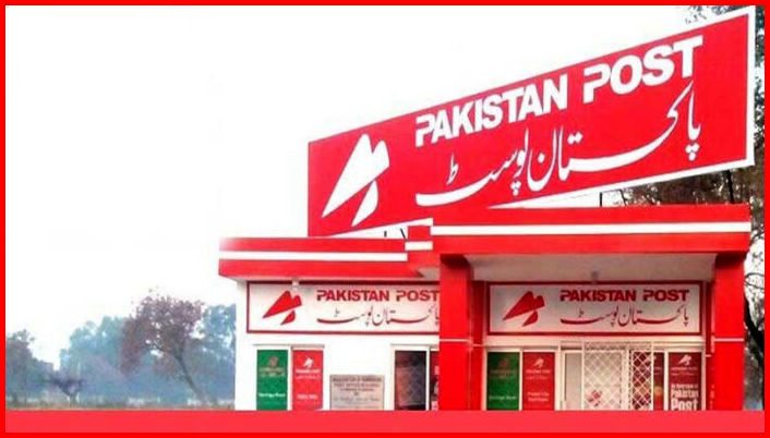 Digital Franchises Post office Online Apply
