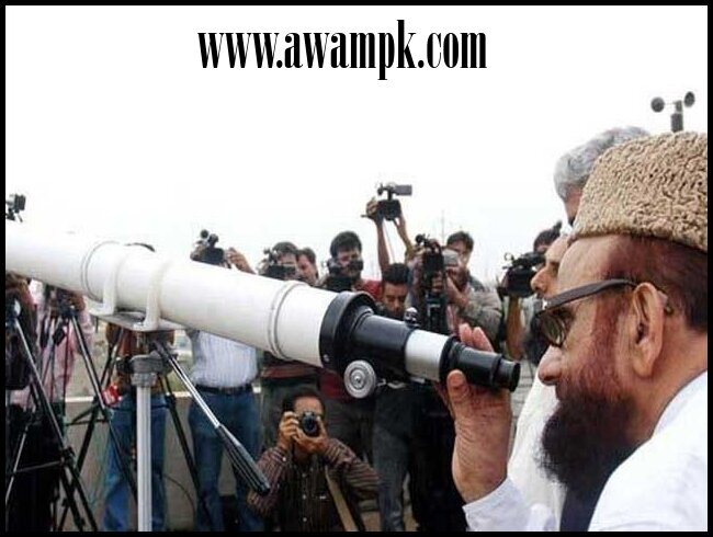 Zilhaj Moon Sighting in Pakistan