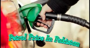 Petrol Price in Pakistan