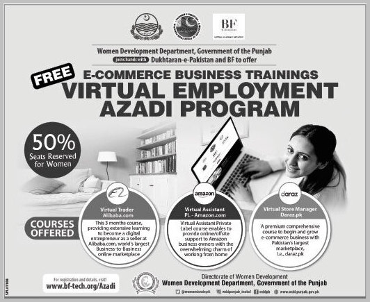 WDD Virtual Employment Azadi Program