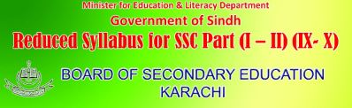 BISE Karachi Reduced Syllabus For SSC Grades IX-X
