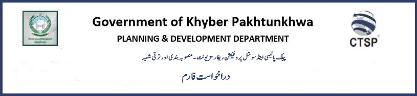 KPK PLANNING & DEVELOPMENT DEPARTMENT CTSP JOBS OCTOBER 2020