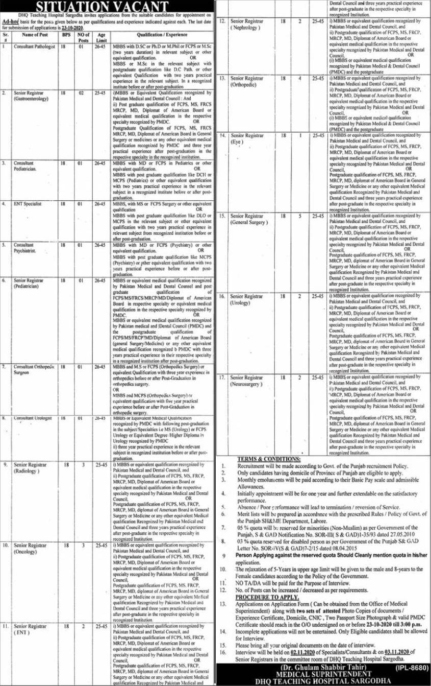 DHQ Teaching Hospital Sargodha  Jobs 8th October 2020