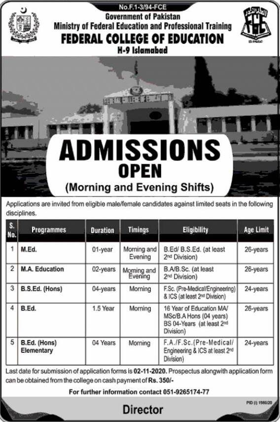 FEDERAL COLLEGE OF EDUCATION ADMISSION2020