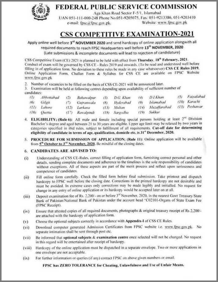 FPSC CSS Competitive Examination 2021 date