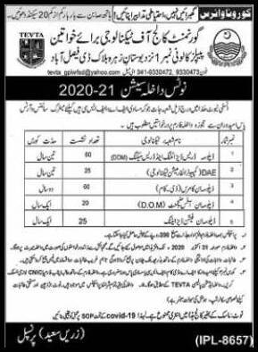 Government College of Technology for Women Admission 2020