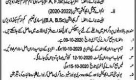 Government Training College For The Teachers Of Blind Admission 2020