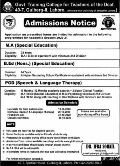 Govt. Training College for Teachers of the Deaf Admission 2020