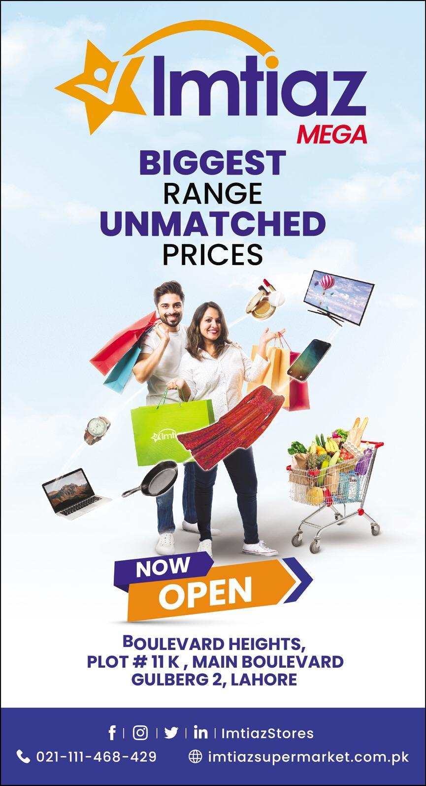 Imtiaz Mega Biggest Range Unmatch Price
