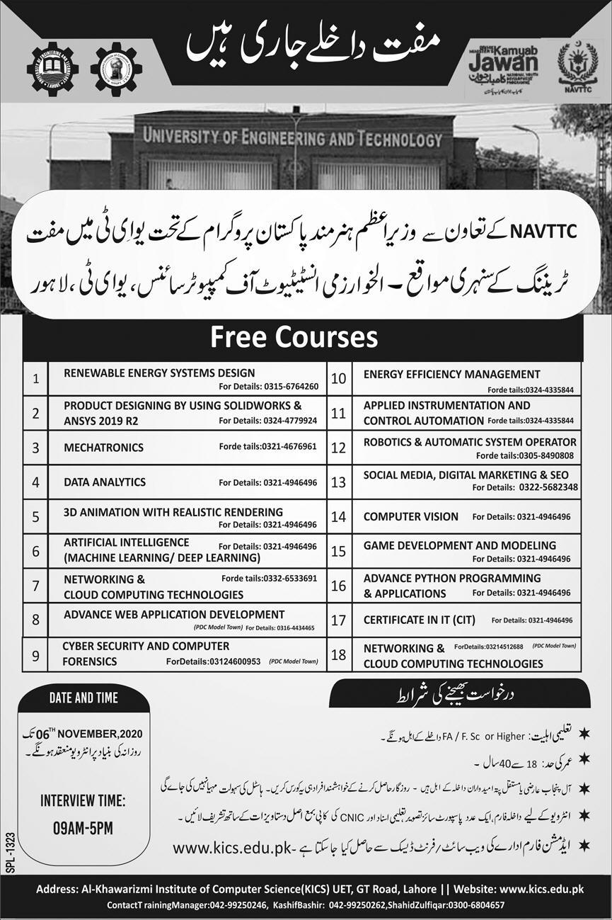 NAVTTC UET Lahore Free Technical Training courses 2020