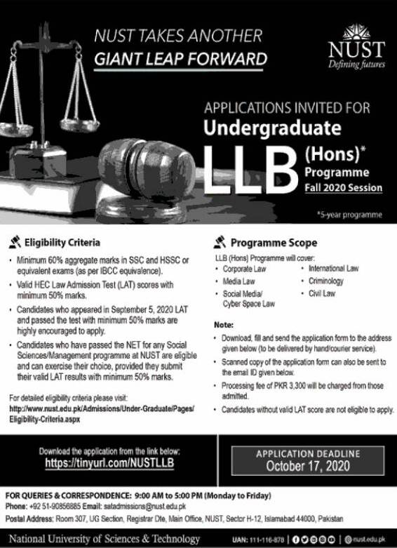 NUST LLB (Hons) Fall Admission