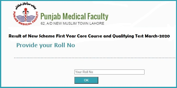 PMF New Scheme First-Year Core Course & Qualifying Test  result 2021