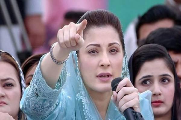 Pakistan Democratic Movement (PDM) Jalsa in Peshawar 2nd November 2020