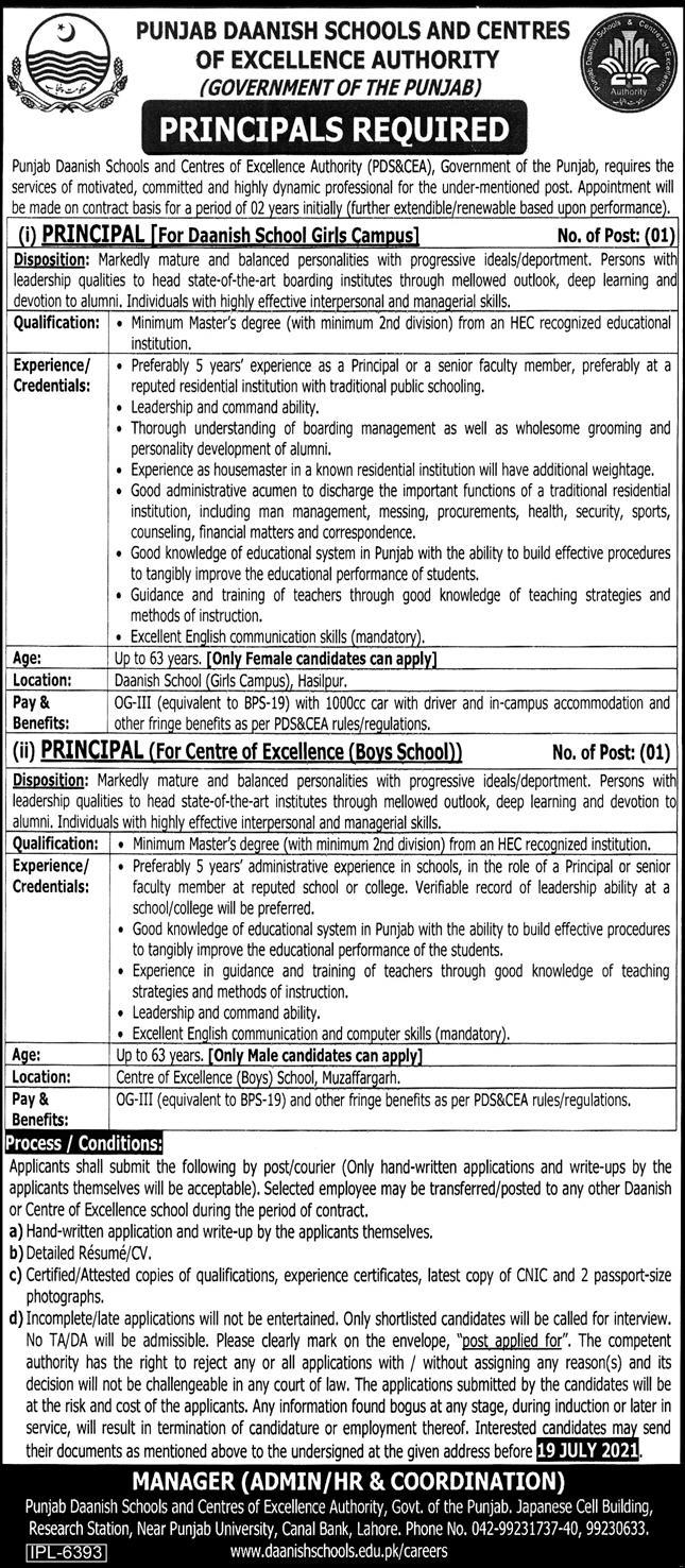 Punjab Daanish Schools and Centers of Excellence Authority Principal Jobs 30th June 2021