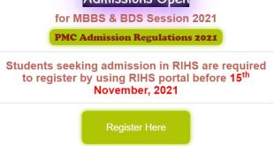 Rawal Institute of Health Sciences (RIHS) MBBS and BDS Merit Lists 2021
