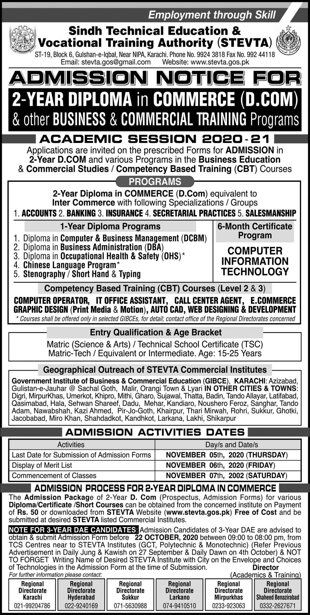 Sindh Technical Education & Vocational Training Authority (STEVTA) admission