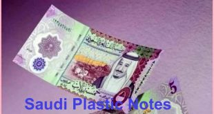 Saudi Government has Issued Five Riyal Plastic Notes