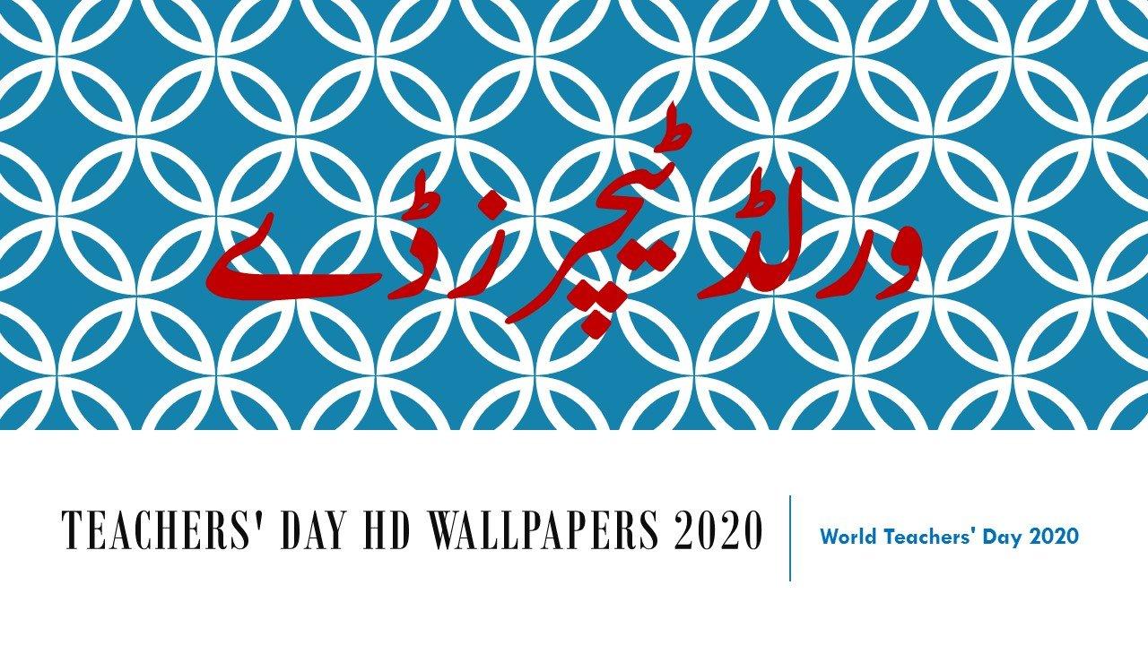 Teachers' Day HD Wallpapers 2020