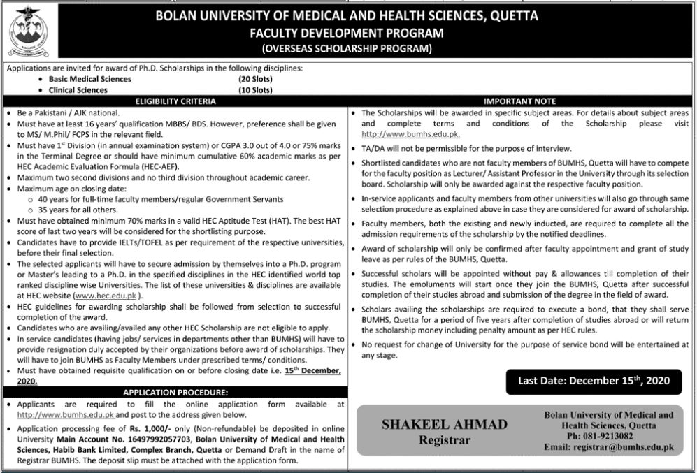 Bolan University of Medical and Health Sciences (BUMHS)Quetta Ph.D. Scholarships Admission