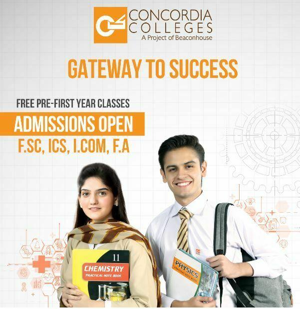 Concordia colleges Admission 2021