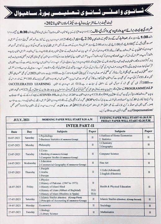 BISE Sahiwal inter Part II datesheet
