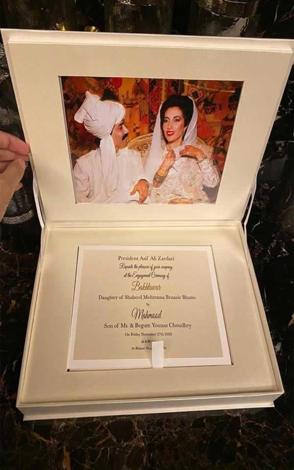 Bakhtawar Bhutto Zardari's engagement Card