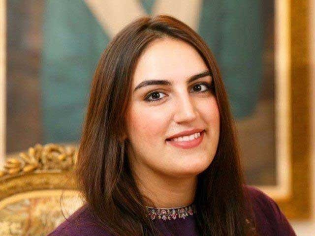 Bakhtawar Bhutto Zardari's engagement Pictures