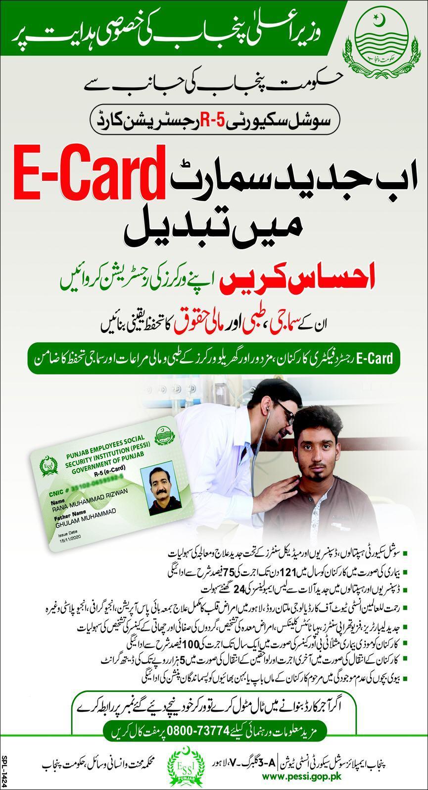 PESSI R-5 Online Registration for E Card