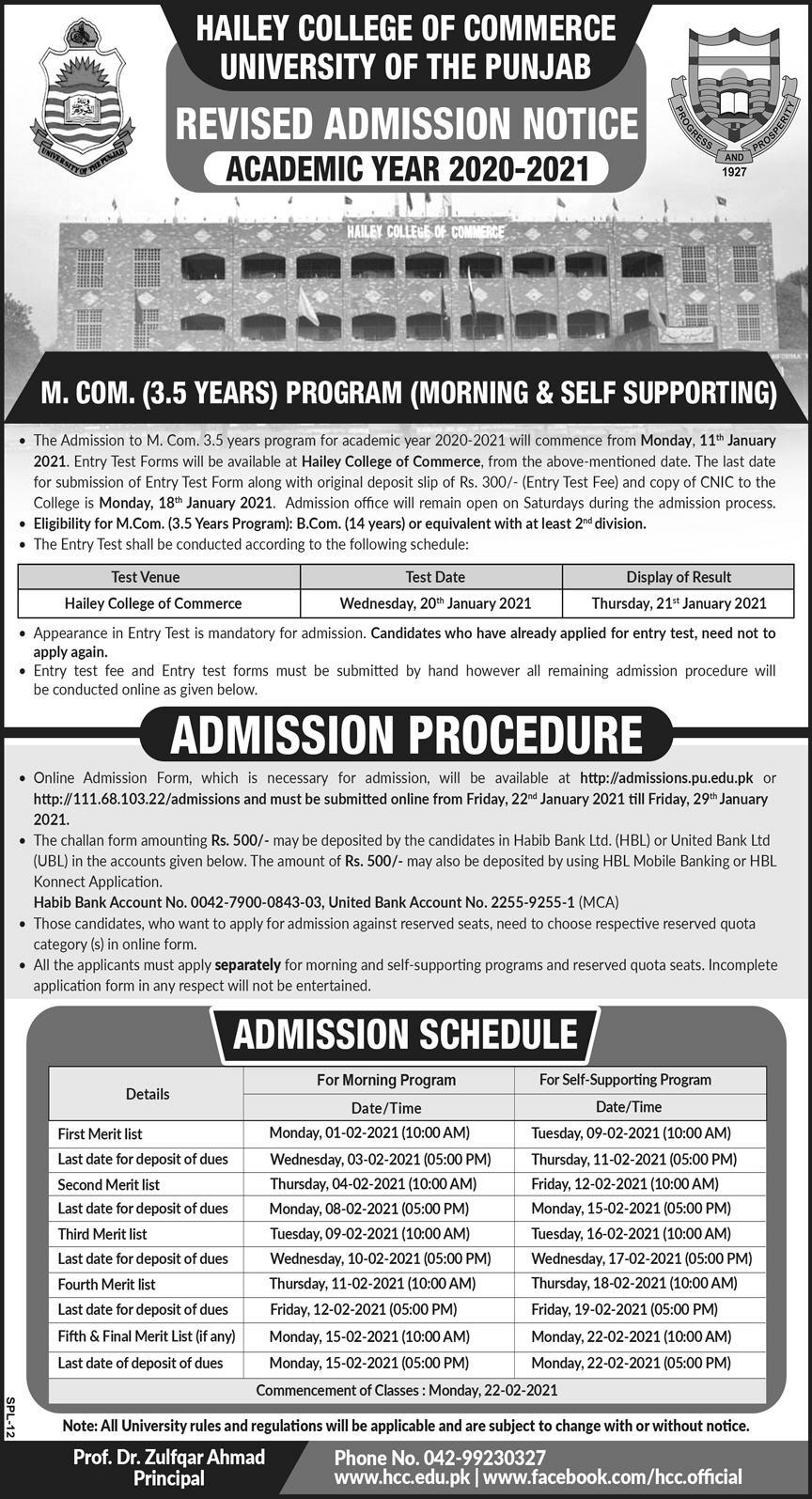 HAILEY COLLEGE OF COMMERCE , UNIVERSITY OF THE PUNJAB ADMISSION 2021