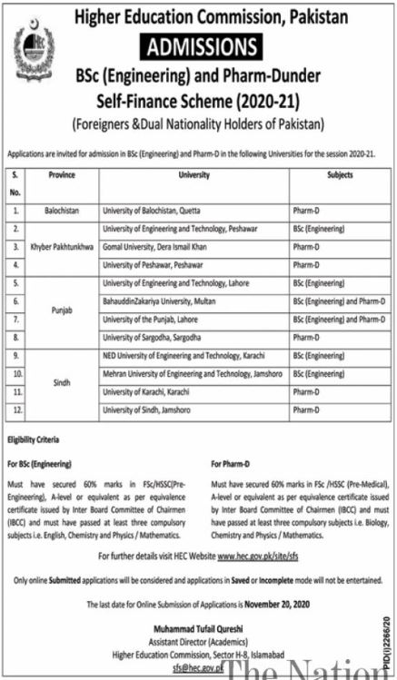 HEC BSc (Engineering) and Pharm-D Admission
