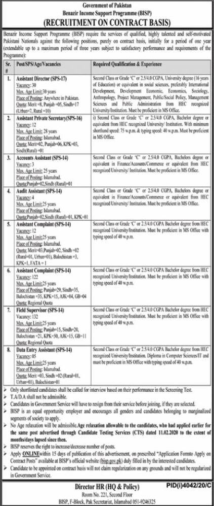 Benazir Income Support Programme (BlSP) Jobs 2021 Application Forms