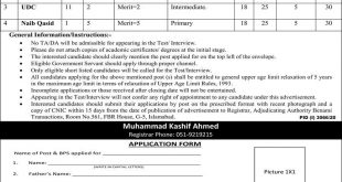 Benami Transactions Adjudicating Authority Islamabad Jobs 13th December 2020