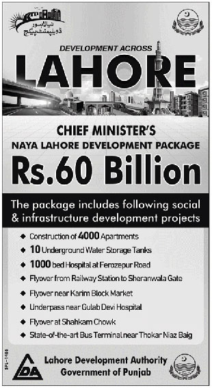 CHIEF MINISTER'S NAYA LAHORE DEVELOPMENT PACKAGE