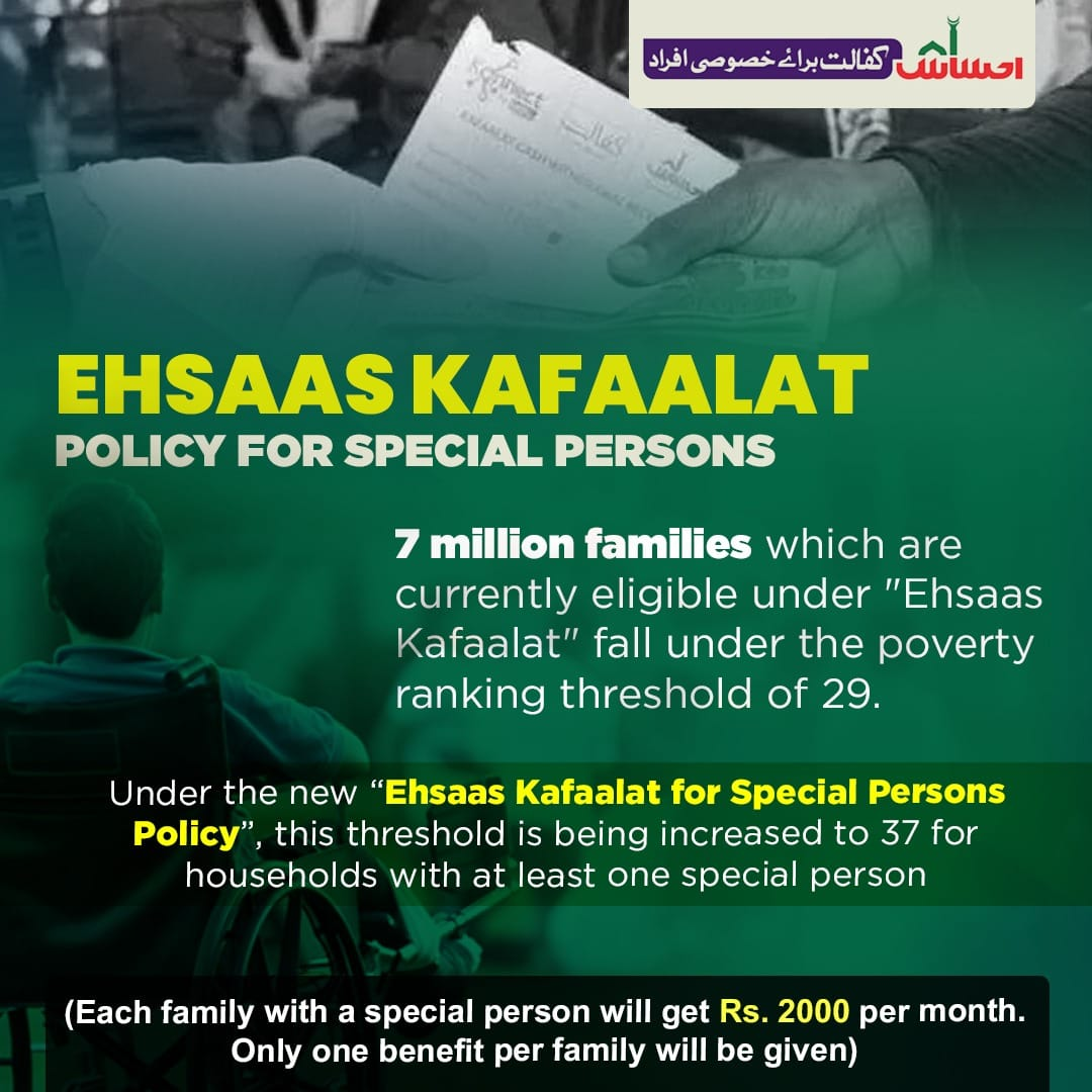 Ehsaas Kafaalat Policy for Special Persons