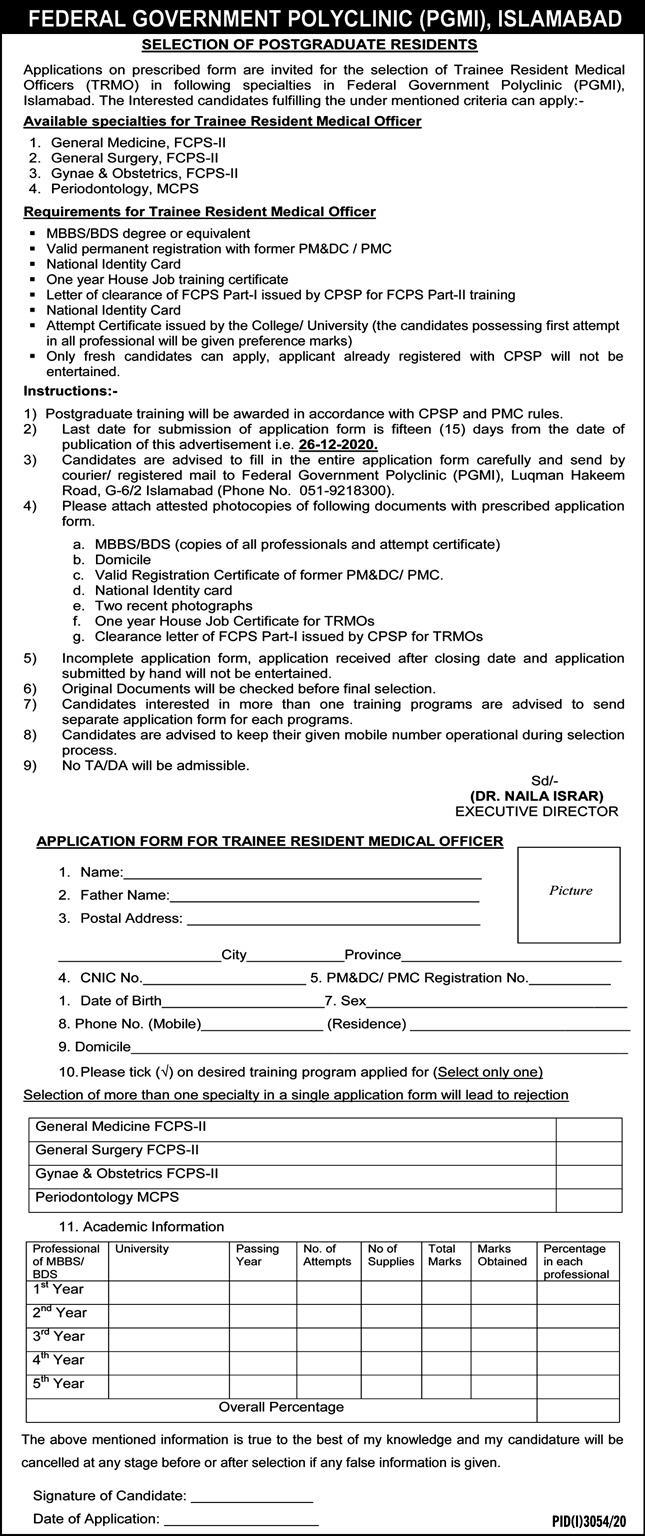 FEDERAL GOVERNMENT POLYCLINIC (PGMI) ISLAMABAD APPLICATION FORM FOR TRAINEE RESIDENT MEDICAL OFFICER