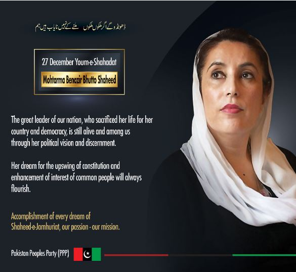 Shaheed Mohtarma Benazir Bhutto's anniversary in Pakistan on 27th December 2020