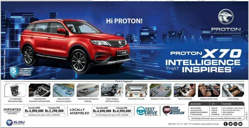 Proton X70 Price in Pakistan