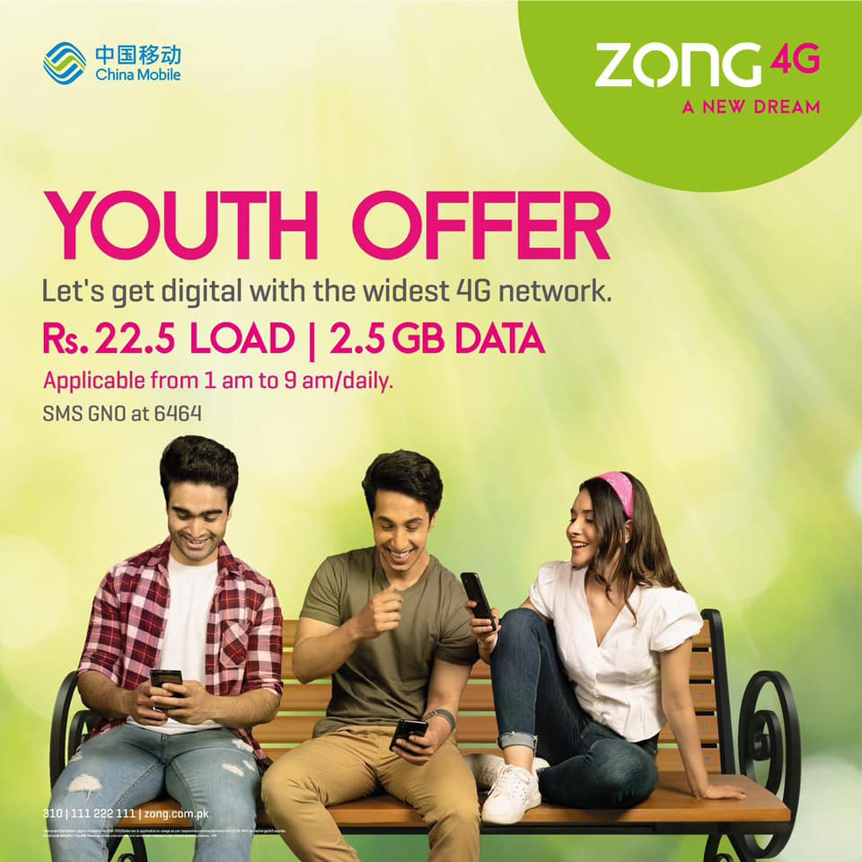 Zong Youth offer code