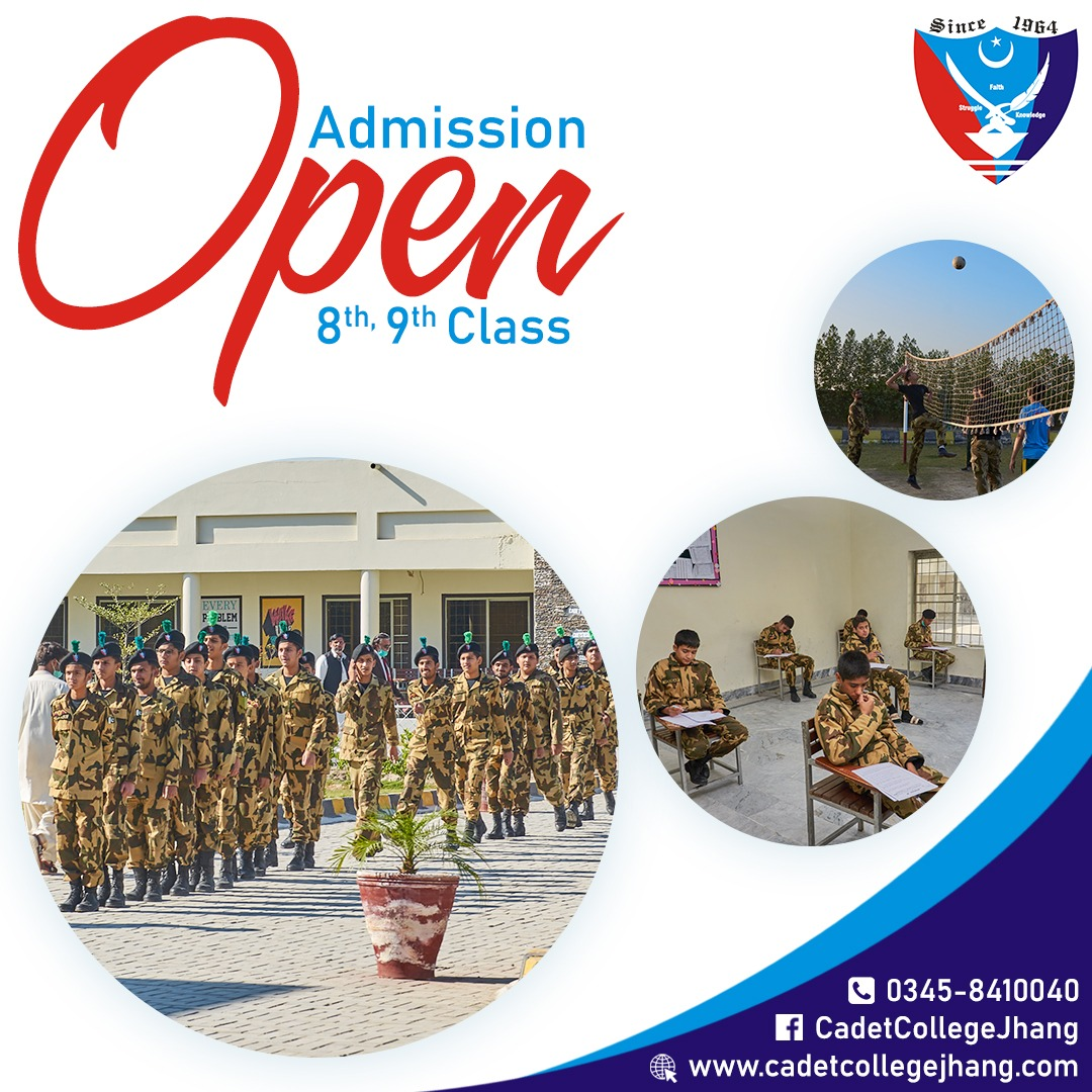 Cadet College Jhang Admission 2021