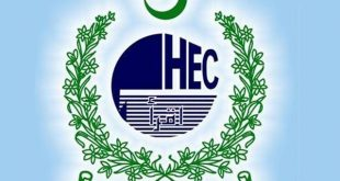 HEC New Ph.D. Policy Notification
