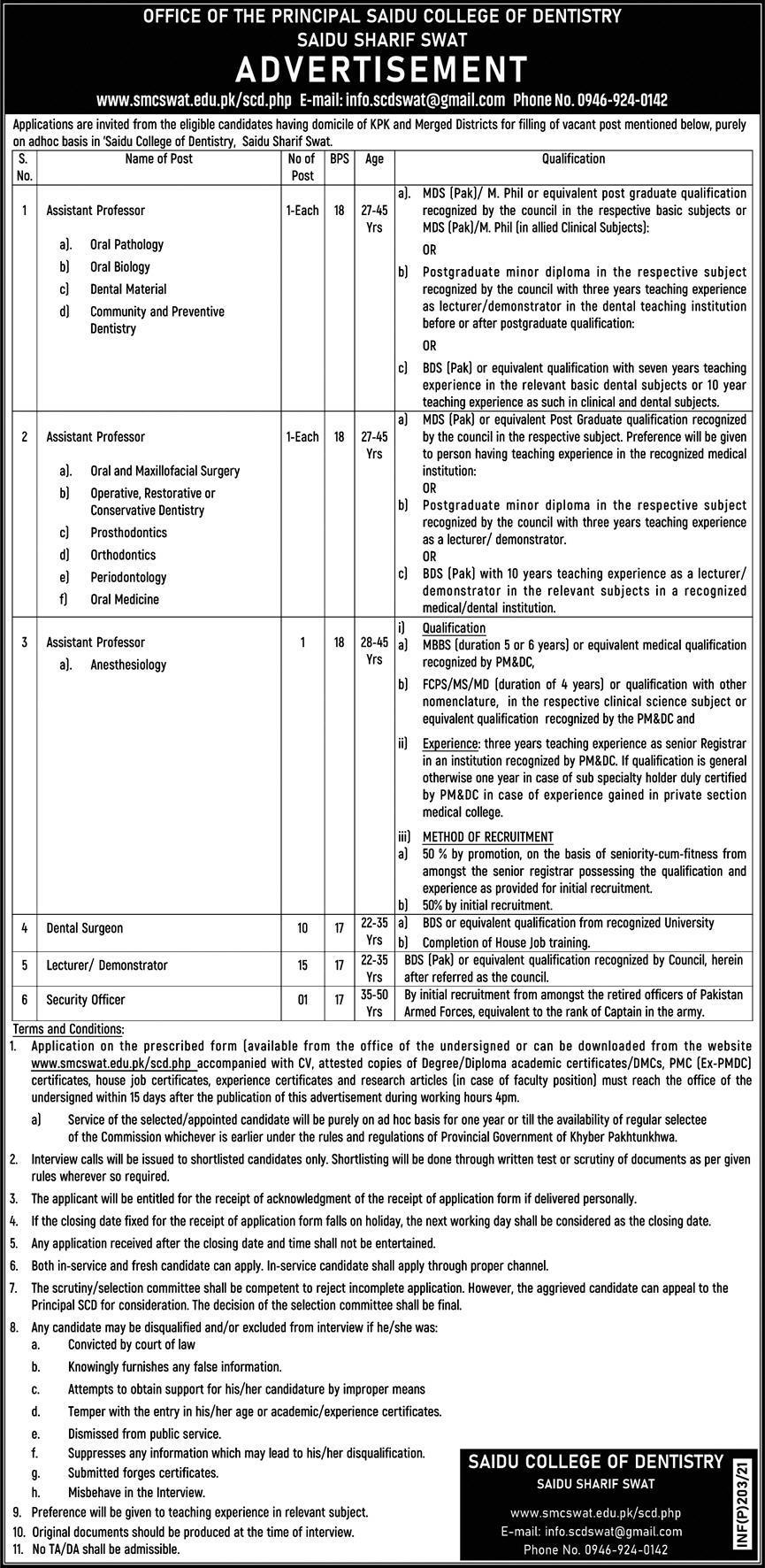 Saidu College of Dentistry Swat Jobs 2021