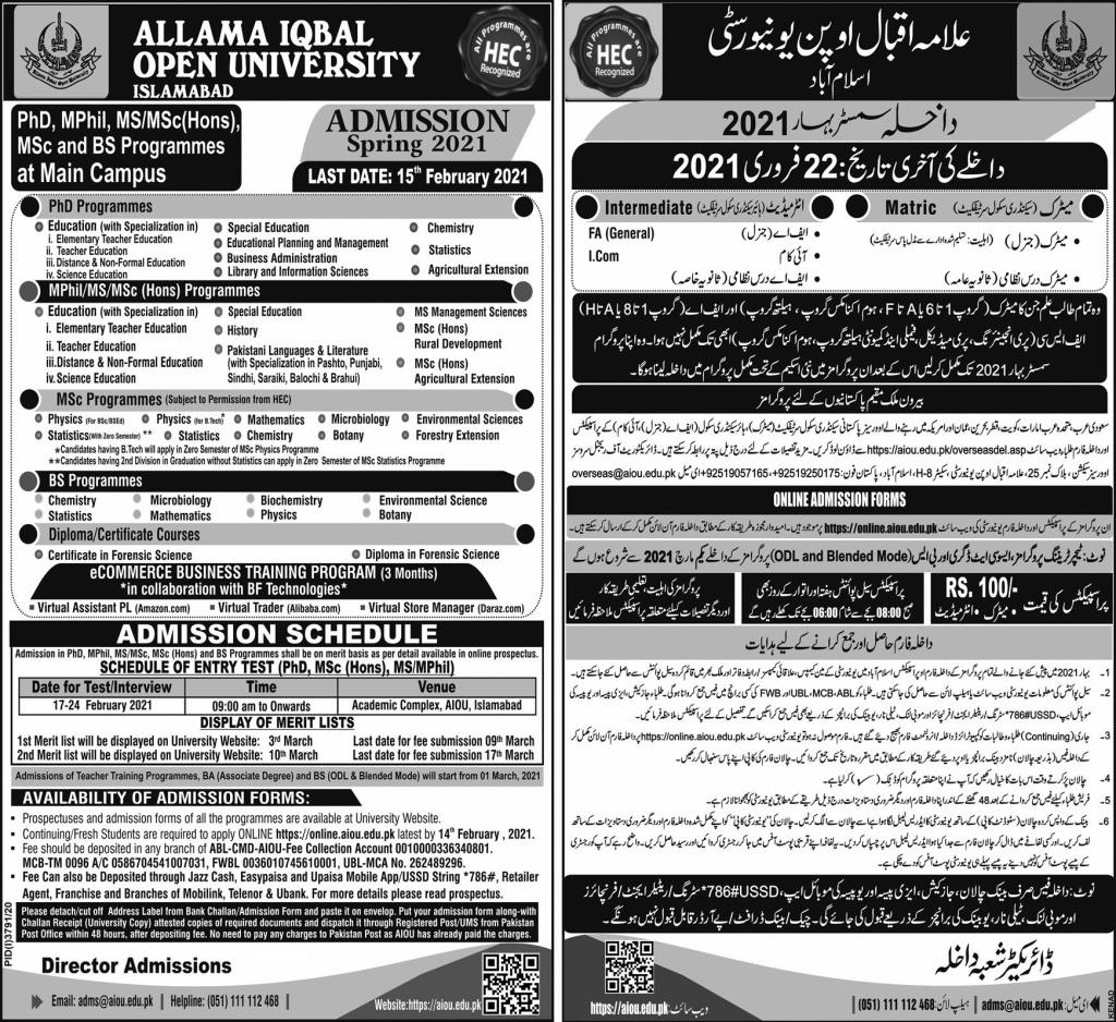 aiou admission Spring 2021