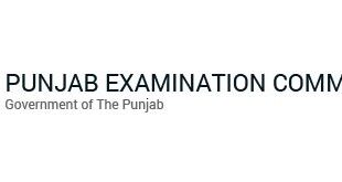 Punjab Education Commission(PEC) 8th Class Annual Result 2021