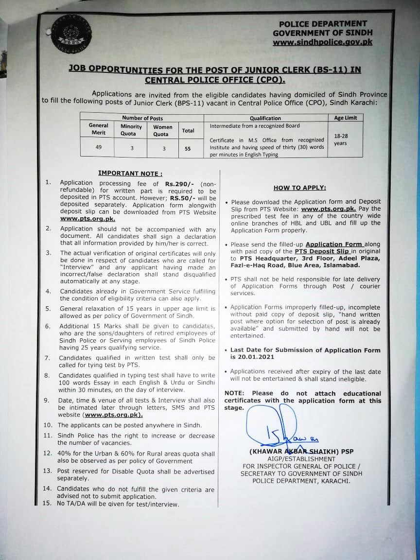 Central Police Office (CPO) Junior Clerk PTS Jobs 2021